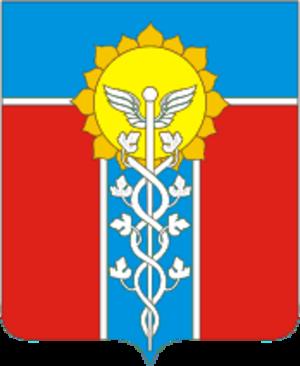 Armavir, Russia - Image: Coat of Arms of Armavir (Krasnodar krai)