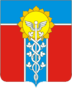Coat of Arms of Armavir (Krasnodar krai).png