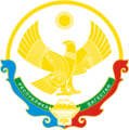 Coat of Arms of Dagestan.png
