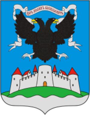 Ivangorod - Image: Coat of Arms of Ivangorod (Leningrad oblast)