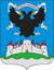 Coat of Arms of Ivangorod (Leningrad oblast).png