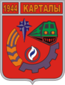 Coat of Arms of Kartaly (Chelyabinsk oblast) (1999).png