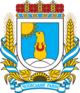 Coat of Arms of Milovskiy Raion in Luhansk Oblast.png