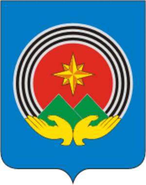 Minyar