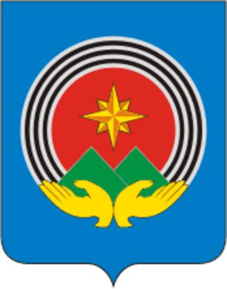 Minyar - Image: Coat of Arms of Minyar (Chelyabinsk oblast)