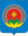 Coat of Arms of Minyar (Chelyabinsk oblast).png