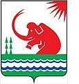 Coat of Arms of Srednekolymsky District.jpg