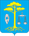 Coat of Arms of Teikovsky rayon (Ivanovo oblast).png