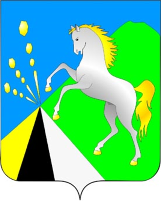 Toguchinsky District - Image: Coat of Arms of Toguchinsky rayon (Novosibirskaya oblast)