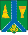 Coat of Arms of Tymovsky rayon (Sakhalin oblast).png