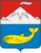 Coat of Arms of Ust-Kamchatsky rayon (Kamchatka oblast).png