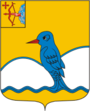 Coat of Arms of Verhoshizhemsky district.png