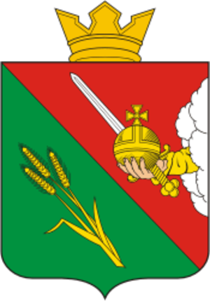 Vologodsky District - Image: Coat of Arms of Vologda rayon (Vologda oblast)