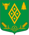 Coat of Arms of Volosovo rayon (Leningrad oblast).png