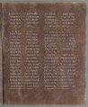 Codex Aureus (A 135) p033.tif