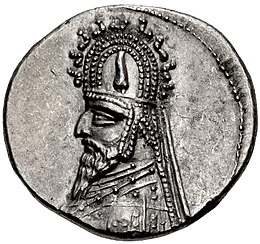 Coin of Sinatruces, Ray mint (2).jpg