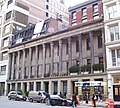 Colonnade Row Astor Place Theatre.jpg
