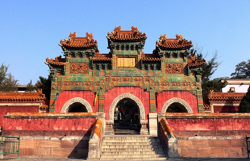 File:Color glaze gateway Puotuo Zongcheng.jpg