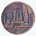 Commemorative Medal. 40 years of the liberation of Riga from the Nazi invaders. Obverse.png