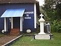 Comunidade office at Parra in Goa (Parra).jpg