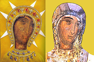 Our Lady of Philermos - The icon shown with and without riza.