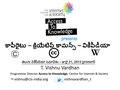 Copyright, Creative Commons & Wikipedia కాపీరైటు క్రియేటివ్ కామన్స్ వికీపీడీయా.pdf