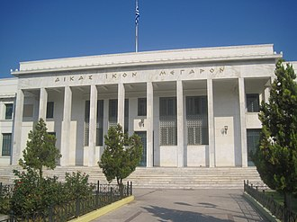 Judiciary of Greece - Courthouse in Corinth