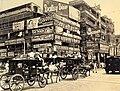 Corner of Harrison Street (Burra Bazar) and Strand Road, Calcutta in 1945.jpg