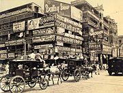 Corner of Harrison Street (Burra Bazar) and Strand Road, Calcutta in 1945