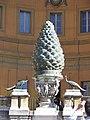 Cortile della Pigna pine cone 2.jpg