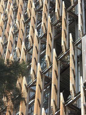 Council House 2 - Image: Council House 2 Melbourne Shutter Detail