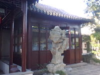 Couple garden pavilion of longevity.jpg