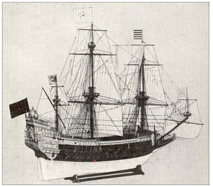 French ship Couronne (1636) - Image: Couronne 1638
