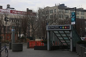 Court Square–23rd Street (New York City Subway) - The 1990s-era entrance to the station, built under a renovation funded by Citicorp