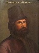 Cristofano dell'altissimo, teodoro gaza, 1556 crop.JPG
