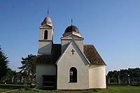Crkva Sv. Marije Magdalene, Bogosavac 003.jpg