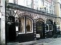 Crocodile Bar, Harrington Street, Liverpool.jpg