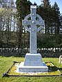Cross at Baronscourt Church of Ireland - geograph.org.uk - 384117.jpg