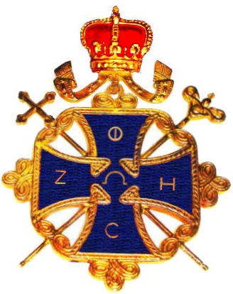 Cross of the Patriarchal Order of the Holy Cross of Jerusalem