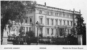 Politics of Greece - The Presidential Mansion, previously the Crown Prince's palace.