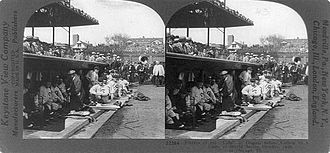 1929 World Series - Stereopticon view of Cubs dugout, Wrigley Field
