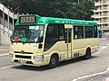 DM9340 Hong Kong Island 23 22-07-2019.jpg