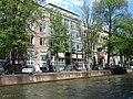 DSC00297, Canal Cruise, Amsterdam, Netherlands (338965635).jpg