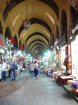 Spice Bazaar - Image: DSC04682 Istanbul Bazar egiziano Foto G. Dall'Orto 30 5 2006