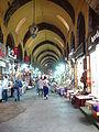 DSC04682 Istanbul - Bazar egiziano - Foto G. Dall'Orto 30-5-2006.jpg