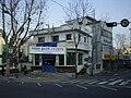 Daegu Jungbu Police Station Dongin Police Box.jpg