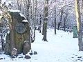 Dahlem - Kriegesdenkmal (War Memorial) - geo.hlipp.de - 32897.jpg