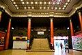 Dahua Theater 1.jpg