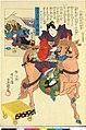 Dai Nihon Rokujo-yo Shu no Uchi (BM 1973,0723,0.26 17).jpg