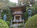 Daisho-in temple-06.jpg